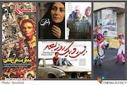 حوزه هنری در لانگ شات 4