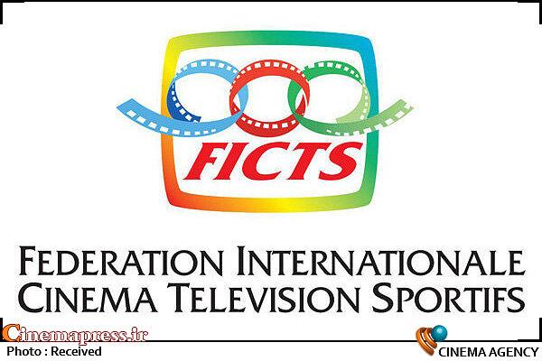 سیوششمین جشنواره جهانی فیلمهای ورزشی