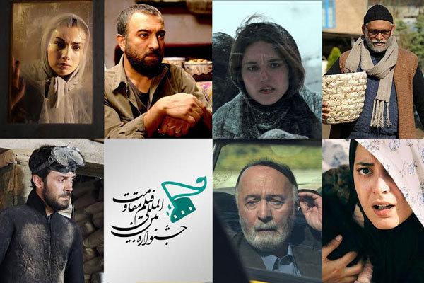 فیلمهای سینمایی بخش «روایت نو» پانزدهمین جشنواره بینالمللی فیلم مقاومت