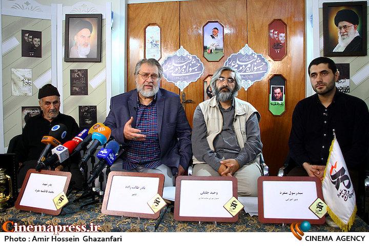 نشست خبری نهمین جشنواره مردمی فیلم عمار در منزل شهیدان فاطمی مفرد