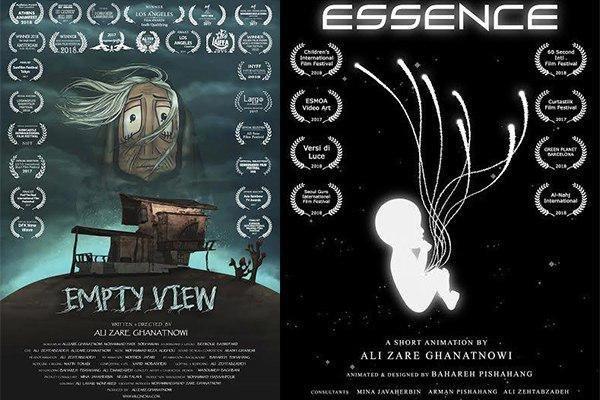 انیمیشن های «هستی» و «چشم انداز خالی»