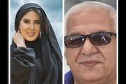 لیلا بلوکات و فرید سجادی حسینی