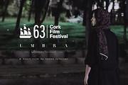 «تاریکی» در ۲ جشنواره خارجی