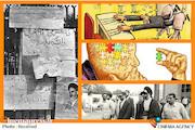 جایگاه سینما در چهل سالگی انقلاب اسلامی