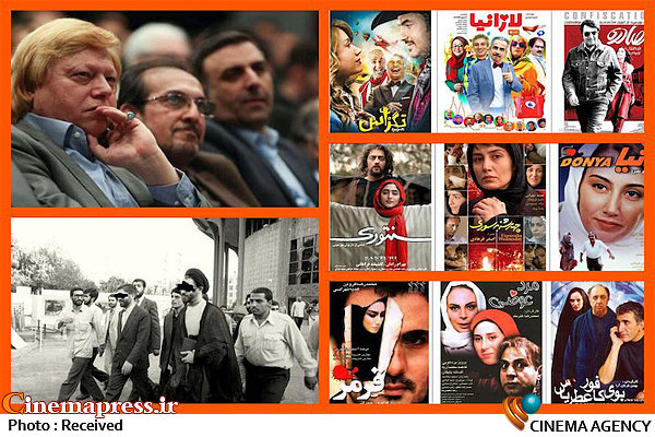 چهل سال مدیریت سینما