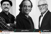 اعلام اسامی داوران بخش مسابقه عکس آزاد جشنواره تئاتر «الف»
