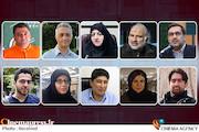 پوریامین-تبریزی-سربخش-شهمیرزادی-قناعتی-محقق-محمدی-محمودی-مستغاثی-نجفی