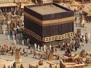 لوکیشن فیلم محمد رسول الله (ص)