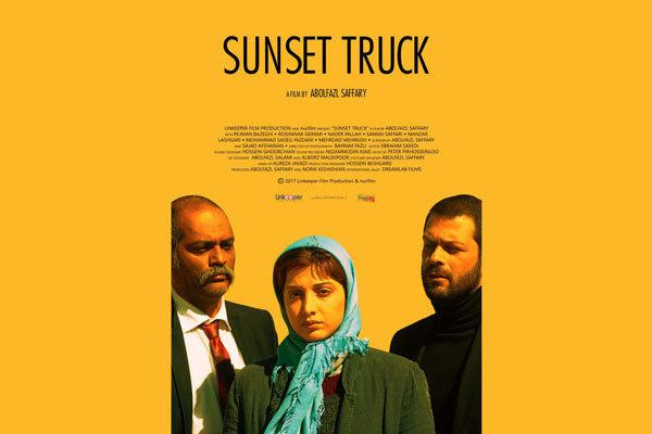 فیلم «یک کامیون غروب»