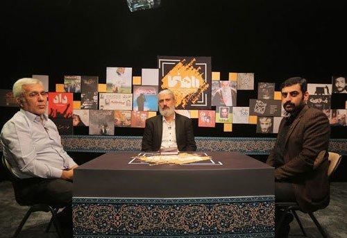 برنامه تلویزیونی «راه نما»