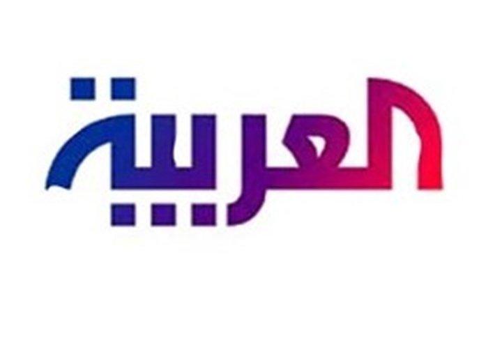 شبکه تلویزیونی العربیه بنگاه تبلیغاتی آل سعود