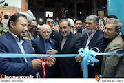 افتتاح دانشگاه هنر استاد فرشچیان