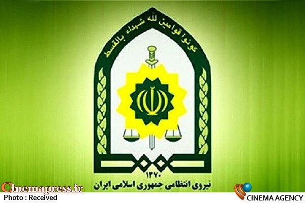 نیروی انتظامی:                      ممنوع الفعالیتی این دو بازیگر زن کذب محض است