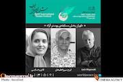 داوران بخش پوستر آزاد جشنواره بین المللی تئاتر الف
