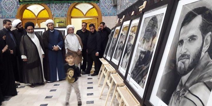 نمایشگاه پرتره مدافعان حرم