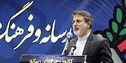 علی محمد اسماعیلی
