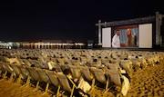 سینما ساحلی