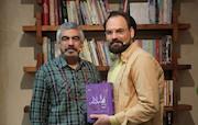 برنامه «کتابباز» -سید کمالالدین هاشمزاده