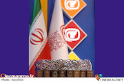 جشنواره ملی پویانمایی تلویزیونی ایران