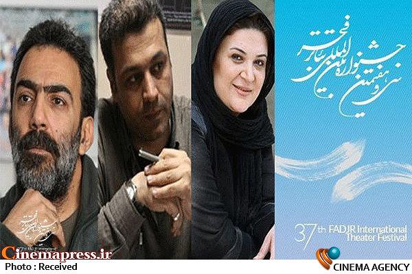 گروه داوران مسابقه نمایشنامه نویسی جشنواره تئاتر فجر