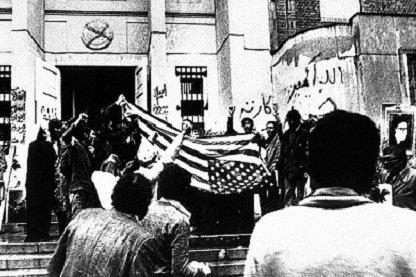 تسخیر سفارت آمریکا - 13 آبان