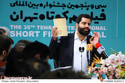 سید صادق موسوی در نشست خبری سی و پنجمین جشنواره بین المللی فیلم کوتاه تهران