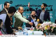 نشست خبری سی و پنجمین جشنواره بین المللی فیلم کوتاه تهران