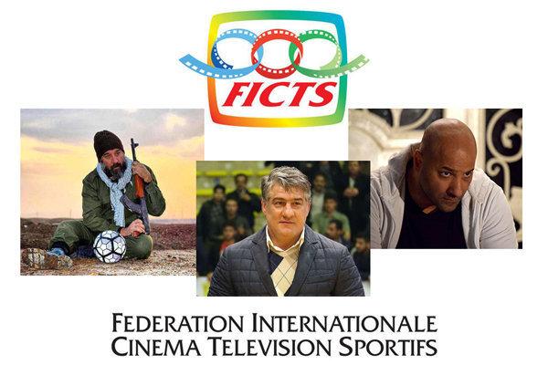 حضور ۳ قهرمان ایرانی در جشنواره فیلمهای ورزشی میلان