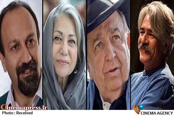 اصغر فرهادی، رخشان بنی اعتماد، بهمن فرمان آرا، کیهان کلهر،