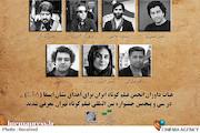 داوران اهدای نشان «ایسفا» در جشنواره فیلم کوتاه تهران