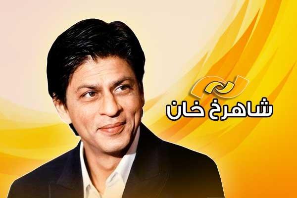 مرور آثار «شاهرخ خان» در شبکه نمایش