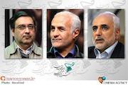کارشناسان بخش« اسلام هراسی» جشنواره بینالمللی مقاومت