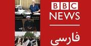 پاسخ ۳ چهره عراقی به گزارش سفارشی BBC