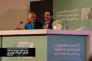 نشست تخصصی «فرمالیسم در هنر» با حضور محمدرضا ابوالقاسمی