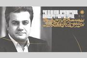مدیر روابط عمومی جشنواره تئاتر دانشگاهی