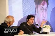 سعید عقیقی - جشنواره فیلم کوتاه تهران
