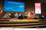 همایش بین المللی «سینما در عصر دیجیتال»