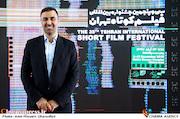 ابراهیم داروغه زاده - سی و پنجمین جشنواره بینالمللی فیلم کوتاه تهران