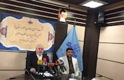 نشست خبری معاون امور استانهای رسانه ملی