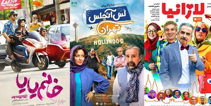 فیلم های سینمایی لازانیا - لس آنجلس - تهران / خانم یایا