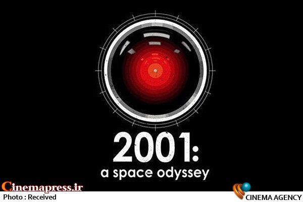 فیلم «ادیسه فضایی»