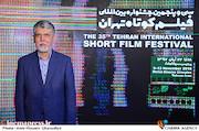 سید عباس صالحی وزیر فرهنگ و ارشاد اسلامی در چهارمین روز برگزاری جشنواره فیلم کوتاه تهران در پردیس ملت