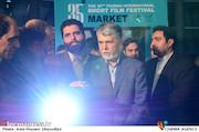 بازدید وزیر فرهنگ و ارشاد اسلامی از سی و پنجمین جشنواره بین المللی فیلم کوتاه تهران