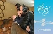 انتخاب آثار دیگر گونه های اجرایی جشنواره ی تئاتر فجر