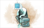 برنامههای تلویزیونی