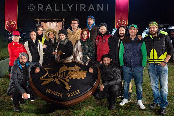مسابقه «رالی ایرانی»