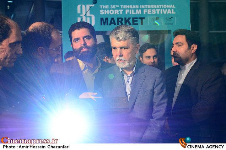 عکس/ بازدید وزیر فرهنگ از سی و پنجمین جشنواره فیلم کوتاه