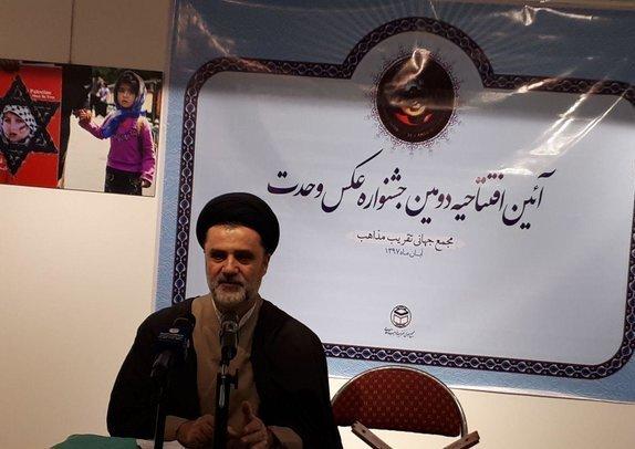افتتاحیه دومین جشنواره عکس وحدت  با حضور حجت الاسلام محمود نبویان