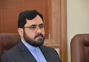 محمد حسین ظریفیان