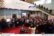 چهل و هشتمین جشنواره بین المللی فیلم «رشد»